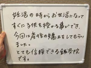 IMG_3456